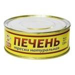 Печень трески Вкусные Консервы натуральная, 230г