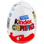Шоколадное яйцо Kinder Surprise 24шт х 20г