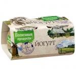Йогурт Полезные Продукты пробиотик натуральный, 2.5%, 125г