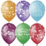 Воздушные шары Поиск праздничная тематика, 30см, 25шт
