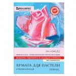 Папка для пастели Brauberg A4, 200г/м2, 20 листов, тиснение скорлупа, тонированная, слоновая кость
