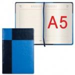 Ежедневник недатированный Galant Kassel сине-голубой, А5, 176 листов, искусственная кожа