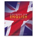 Тетрадь для иностранных слов Hatber Флаг, А5, 48 листов, на скрепке, мелованный картон