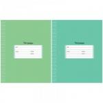 Тетрадь школьная Bg Школьная, А5, 12 листов, в косую линейку, на скрепке, мелованный картон