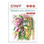 Папка для акварели Staff А3, 180 г/м2, 10 листов