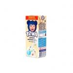 Молоко Тема 3.2%, 200мл, ультрапастеризованное, детское, обогащенное