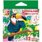 Набор восковых карандашей Луч Zoo 12 цветов, шестигранные