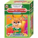 Игра развивающая Русский Стиль тренажер Чтение по слогам