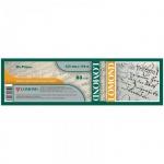 Бумага широкоформатная Lomond 420мм х 45м, 80г/м2, офсетная, 1209129