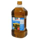 Масло оливковое Aro Extra Virgin нерафинированное, 2л