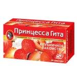 Чай Принцесса Гита Клубничное лакомство, черный, 24 пакетика