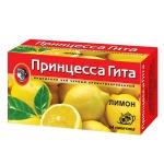 Чай Принцесса Гита Лимон, черный, 24 пакетика