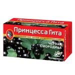 Чай Принцесса Гита Чёрная смородина, черный, 24 пакетика