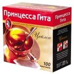 Чай Принцесса Гита Цейлонский без ярлычков, черный, 100 пакетиков