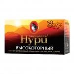 Чай Принцесса Нури Высокогорный, черный, 50 пакетиков без ярлычков