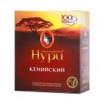 Чай Принцесса Нури, черный, 100 пакетиков, Кенийский