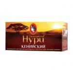 Чай Принцесса Нури, черный, 25 пакетиков, Кенийский