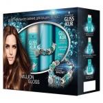 Подарочный набор Gliss Kur Million Gloss