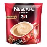 Кофе порционный Nescafe Классик 3в1 10шт х 16г, растворимый, пакет
