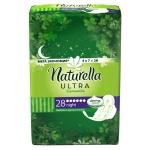 Прокладки Naturella Ultra night, 28шт