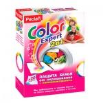 Салфетки для белья Paclan Color Expert, 20шт, 2в1
