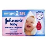 Салфетки влажные Johnson's Baby Нежная забота детские, 128шт