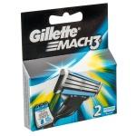 Кассеты для бритвенного станка Gillette Mach3, 2шт