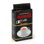 Кофе в зернах Musetti Arabica 100% 250г, пачка