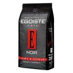 Кофе в зернах Egoiste Noir 250г, пачка