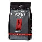 Кофе в зернах Egoiste Noire 500г, пачка