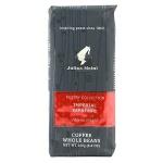 Кофе в зернах Julius Meinl Imperial Espresso 250г, пачка