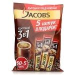 Кофе порционный Jacobs 3в1 Крепкий 50шт х 12.6г, + 5шт, растворимый, пакет