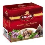 Чай Майский Ароматные Травы черный, 20 пирамидок