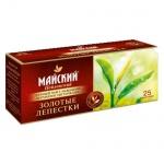 Чай Майский Золотые лепестки, 25 пакетиков
