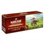 Чай Майский Королевское Сафари, 25 пакетиков