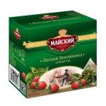 Чай Майский Лесная земляника, зеленый, 20 пирамидок