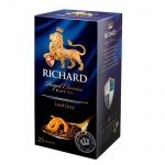 Чай Richard Lord Grey, черный, 25 пакетиков
