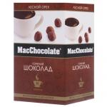 Горячий шоколад Macсhocolate, 20г х 10шт, лесной орех
