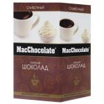 Горячий шоколад Macсhocolate, 20г х 10шт, сливочный