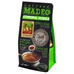 Кофе в зернах Madeo Ethiopia Mokka 200г, пачка