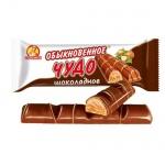 Батончик шоколадный Славянка Обыкновенное чудо сливочный, 55г
