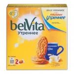 Печенье Юбилейное Bel Vita мультизлак, 100г