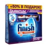 Таблетки для ПММ Finish Quantum 20шт+10шт