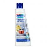 Чистящее средство Dr.Beckmann 0.25л, очиститель металлов