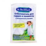 Отбеливатель для белья Dr.Beckmann для гардин и занавесок 80г, порошок