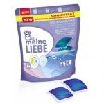 Капсулы для стирки Meine Liebe 16шт х 30г, для белых и светлых тканей, концентрат, автомат