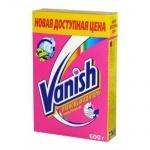 Пятновыводитель Vanish 0.6кг, порошок