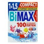 Стиральный порошок Bimax Compact 0.4кг, 100 пятен, ручная стирка