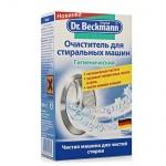 Очиститель для стиральных машин Dr.Beckmann гигиентический 0.25л