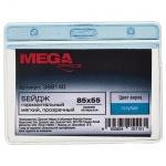 Бейдж без держателя Pro Mega Оffice 85х55мм, прозрачный, с голубым верхом, мягкий